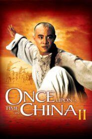 Tenkrát v Číně 2
