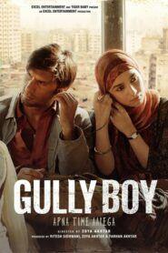 Gully boy: Kluk ze štrýtu