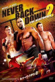 Nikdy to nevzdávej: Beatdown