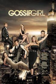 Super drbna / Gossip Girl