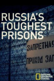 Pohled zevnitř: Nejhorší ruská vězení