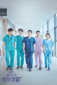 Nemocniční playlist
