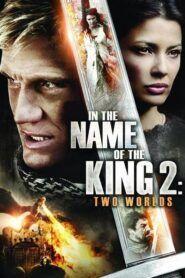 Ve jménu krále 2