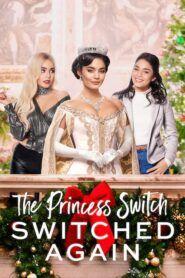 Princezna z cukrárny: Zase vyměněná