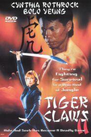 Tygří spáry III